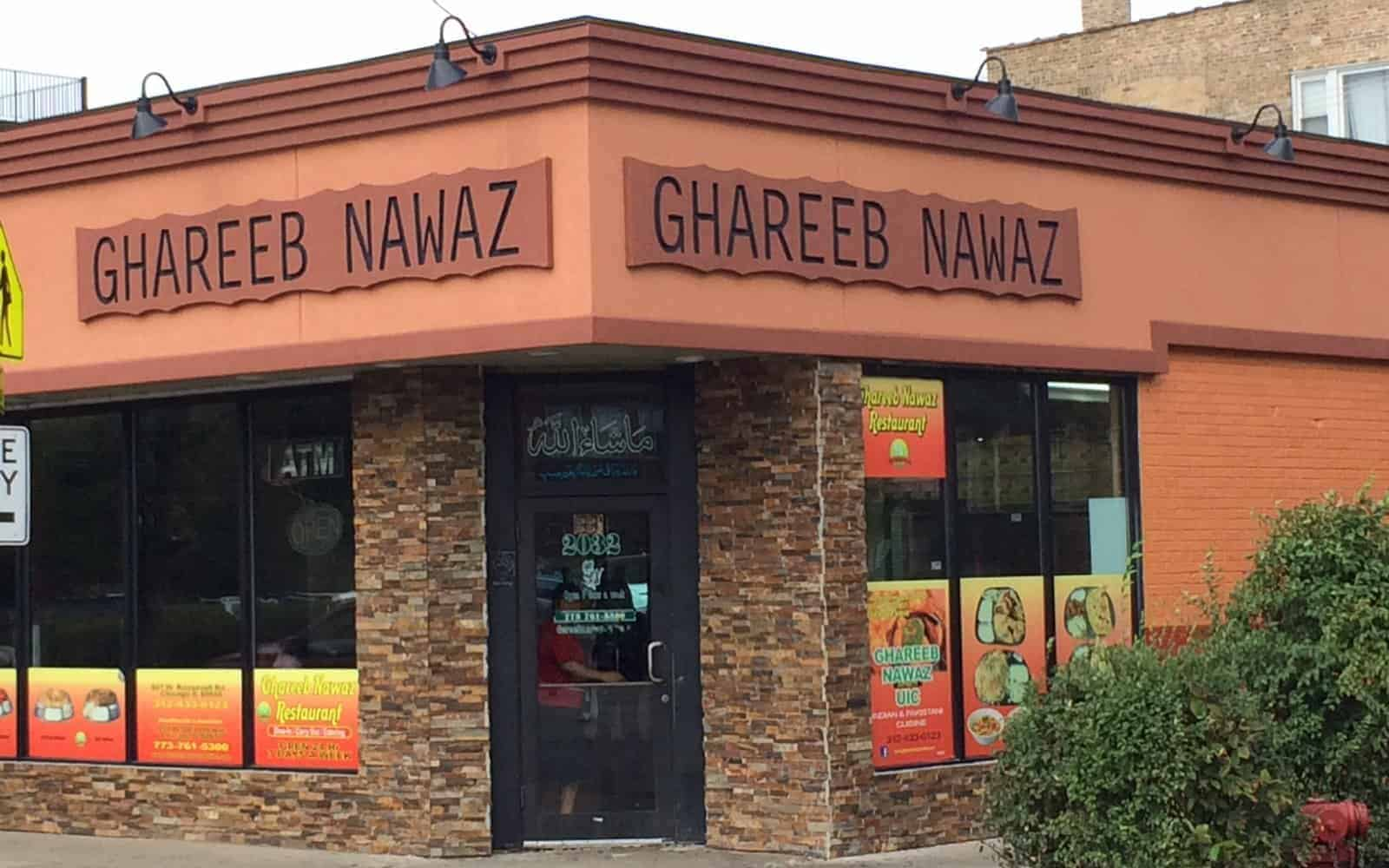 Ghareeb nawaz restaurant best value kitchen for indian and ghareeb nawaz restaurant best value kitchen for indian and pakistani dining carry out and full catering altavistaventures Images