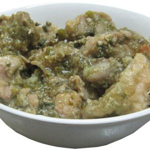 #41 Green Chili Chicken